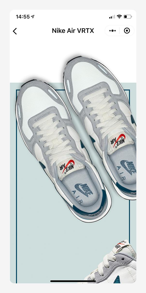 Nike_10
