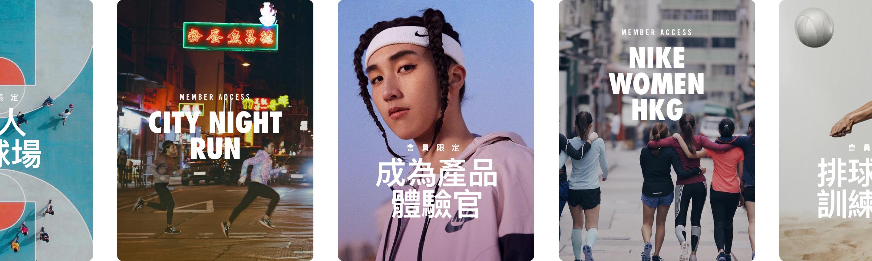 Nike_4.1